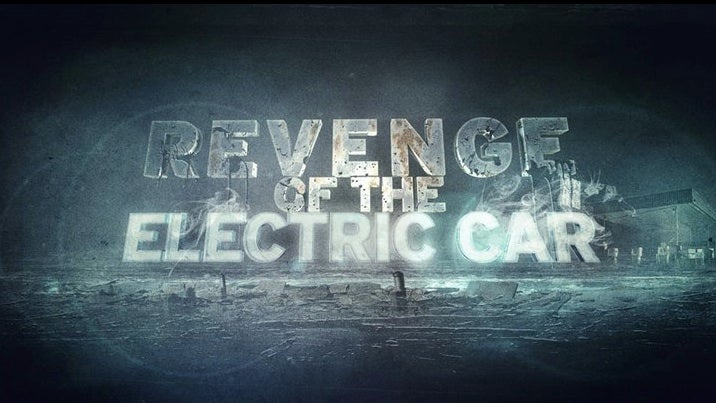 Free Revenge of the Electric Car screening tonight in Central Park!