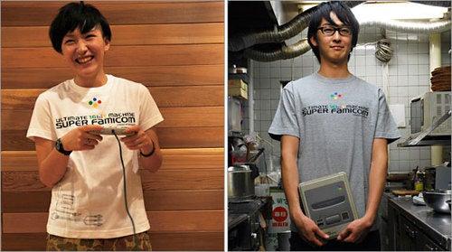 Super Nintendo's Celebratory T-Shirt