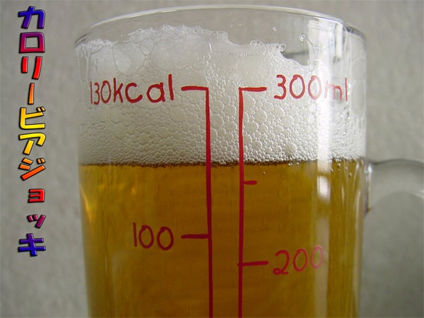 Japanese Beer Mug Counts Calories While You're Swillin'