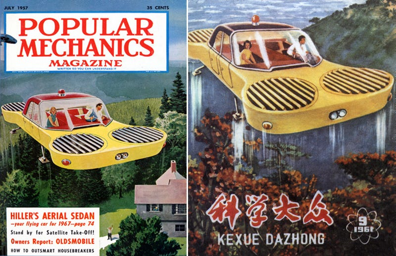 The Flying Car Knockoffs of China's Great Leap Forward