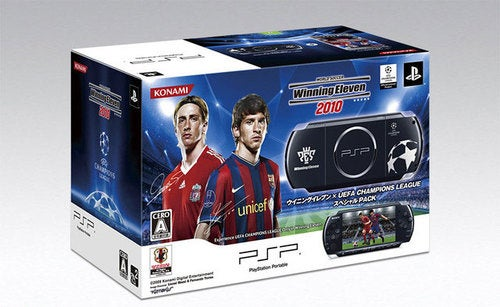 Japan Gets Limited Edition Pro Evo PlayStation Portable