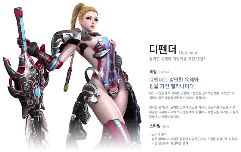 "South Korea's ""Too Sexy"" MMO Is Heading Westward"