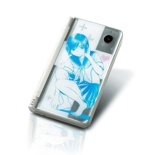 Do You Love This Love Plus DSi XL? How About This One?