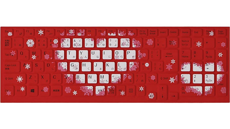 Just What Sony Needs: Disney-Themed Holiday Wireless Keyboards
