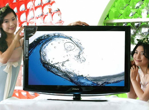Samsung Bordeaux 2007 LCD HDTV: Can TVs Be Pretty?