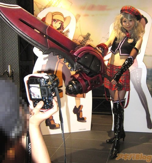 What Is Missing From This God Eater Cosplay?