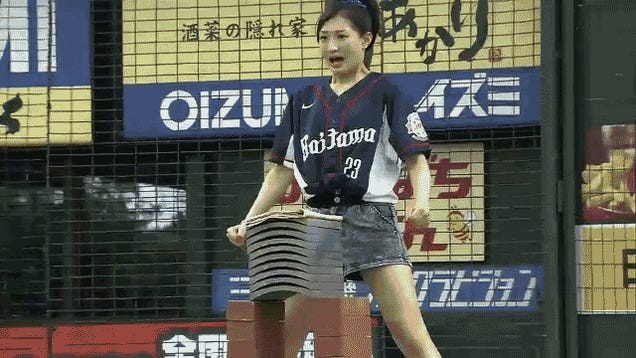 Japanese Actress Smashes Blocks With Her Head Before First Pitch