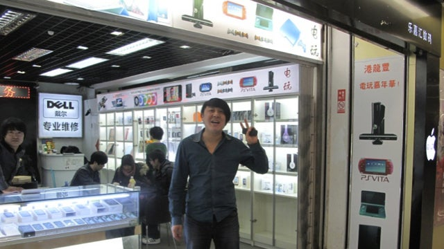 Report: China Is Ending Its Ban on Video Game Consoles