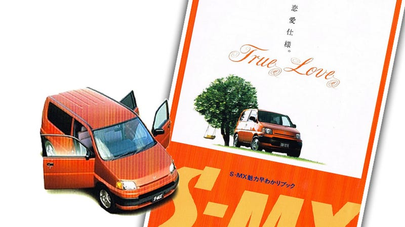 Honda Once Made A Car Specifically For People To Bone In