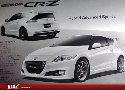 Mugen Honda CR-Z Spilled In Second Brochure Leak
