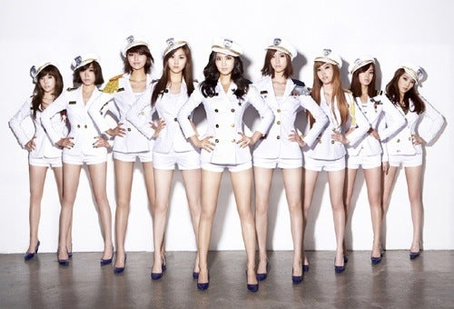 Korean Girl Group DSi Ads Are Not Exciting