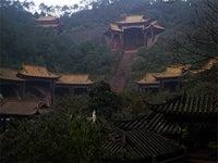 Chengdu Police Arrest Two Gold Farmers