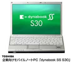 Toshiba Dynabook SS S30 Has Epic Battery Life