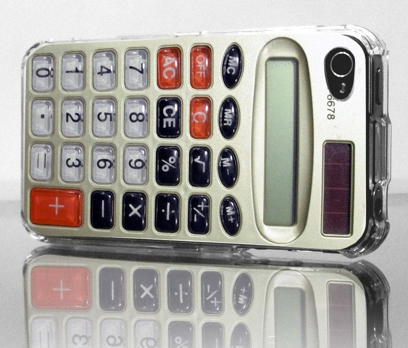 This Calculator Case Plus Your iPhone Equals Gimme