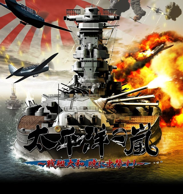 Japanese Gamers' Worst Game of 2012 Is...