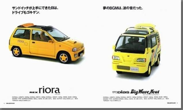 Special Subarus