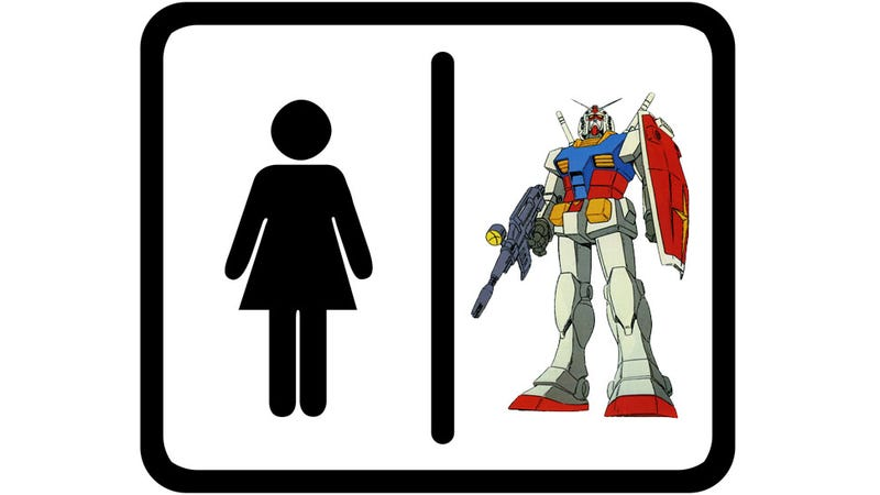 In Japan, Not All Men Are Gundams... Just Some of Them