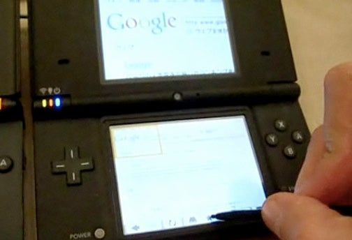 video nintendo dsi vs ds lite browser speed test. Black Bedroom Furniture Sets. Home Design Ideas