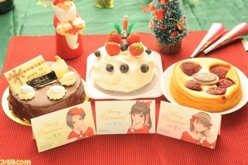 Love Plus Cake Draws Long Lines