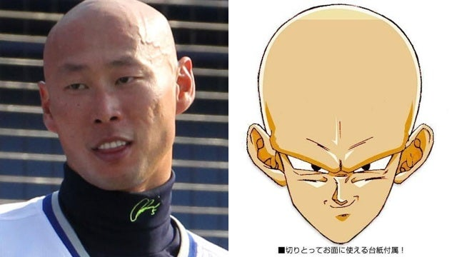 """How to Make Piccolo from Dragon Ball Look """"Ordinary"""""""