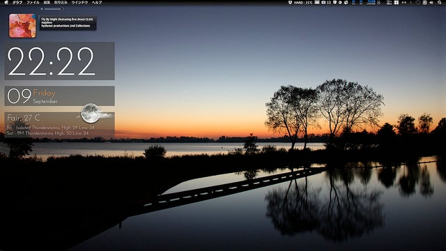 The Still Sunset Desktop