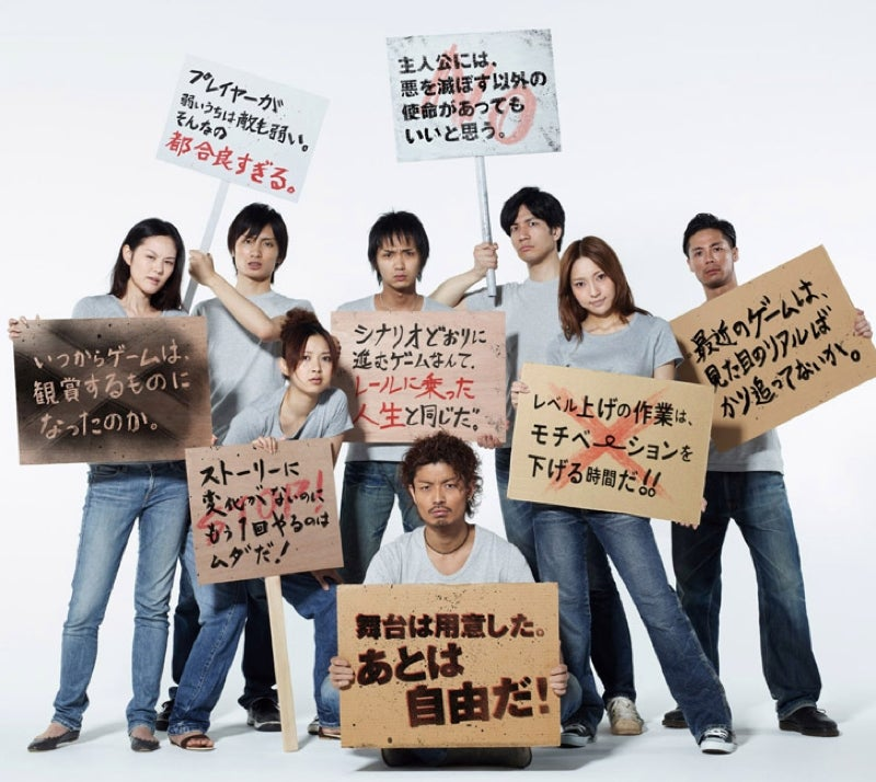 Protesting Japanese Role-Playing Games