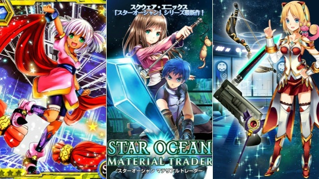 There's a New Star Ocean Game. But Don't Get Excited Yet.