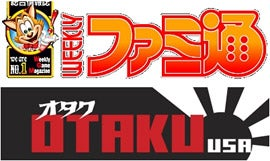 Hey Foreigners! Tell Famitsu About Your Otaku-ness