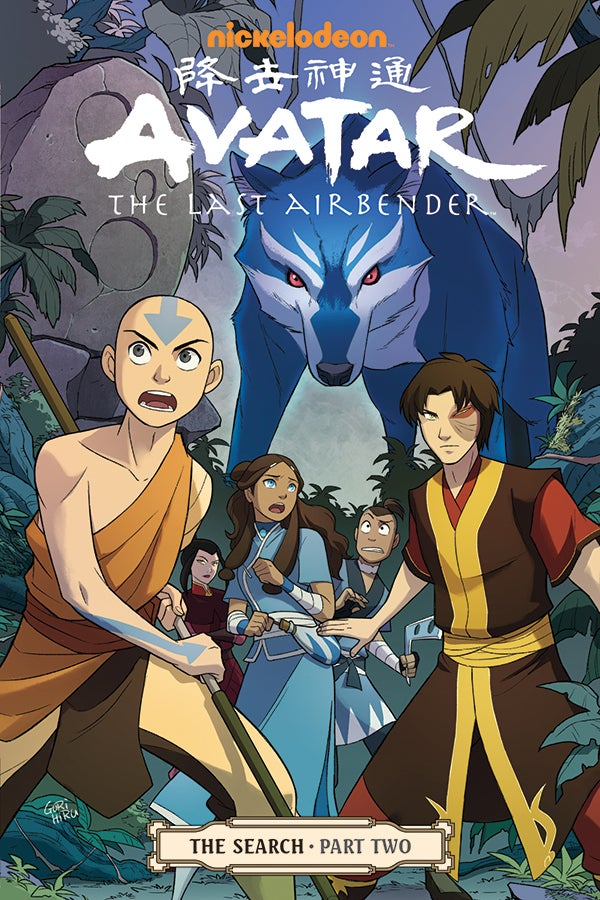 Return to the Airbender Universe with Two New Comics Projects