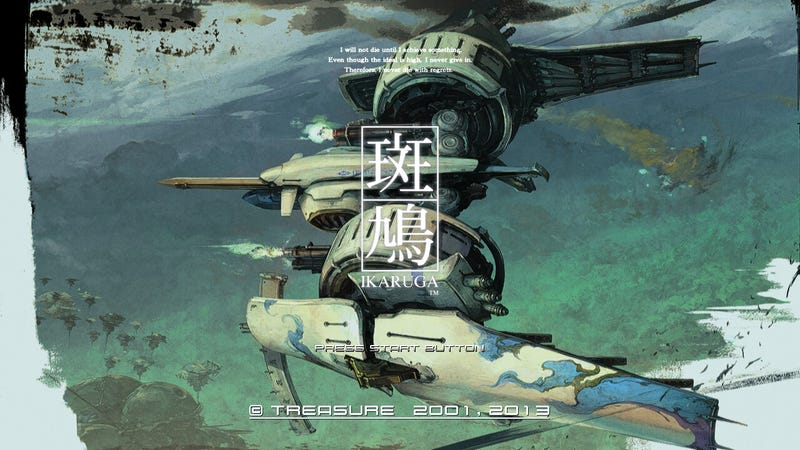 Legendary Arcade Shooter Ikaruga Is Getting A PC Version