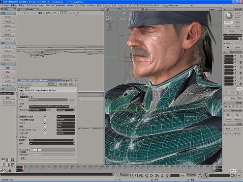 "An Awesome, Incredibly Technical ""Making Of"" Metal Gear Solid 4"