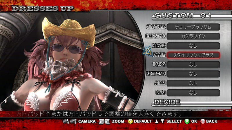 Dress Up Your Bikini-Wearing Cowgirl Killer!