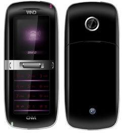 WND Atom Duo Cellphone Has Dual Identities, Like Batman