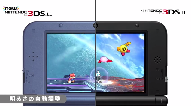 New Nintendo 3DS & New 3DS XL Will Arrive In Australia And New Zealand ...