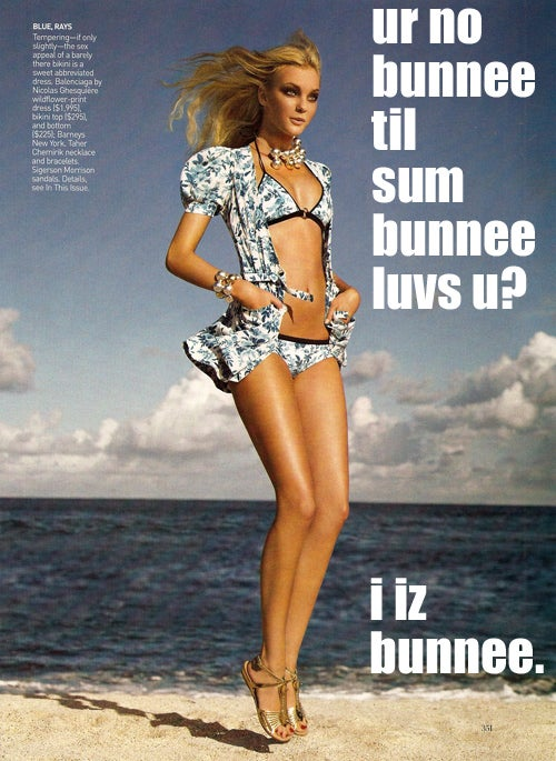 LOLVogue: Teh Hare Toss & Teh Bunnee Hop