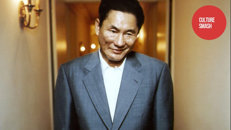 Beat Takeshi Compares Gay Marriage To Bestiality