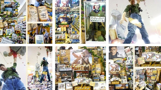 The Best Uncharted 3 Store Displays in Japan