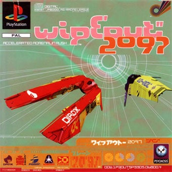 WipEout Stylists The Designers Republic Shuts Down