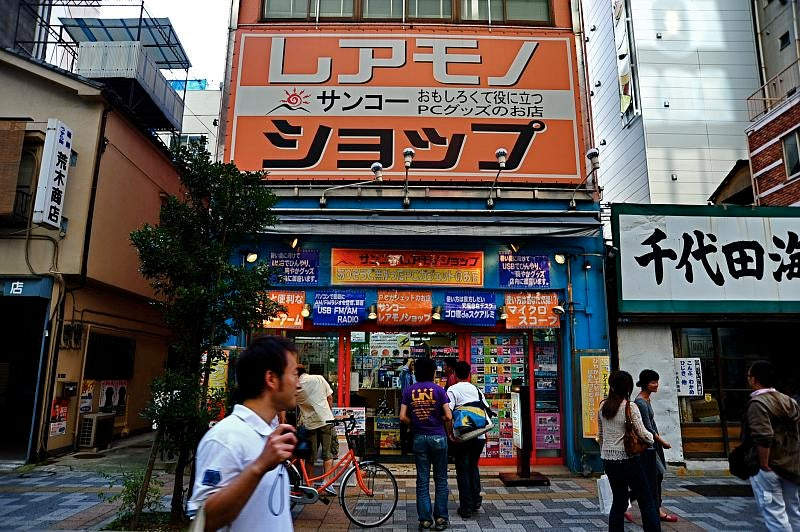 Visiting Thanko's Tokyo Mecca of USB Weirdness