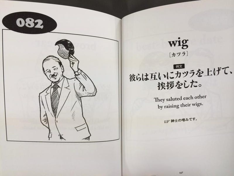 Japan's Oddest English Book Is Still Wonderfully Strange