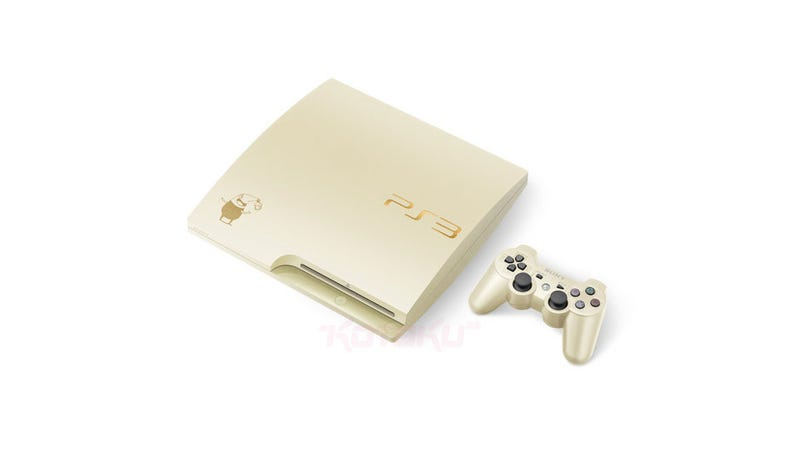 Meet The Most Beautiful PS3 Of Them All