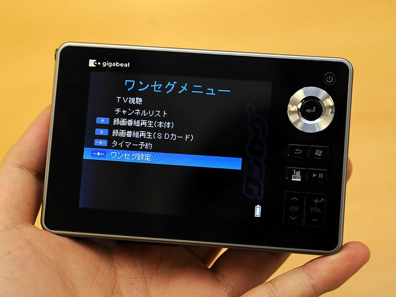 Toshiba Gigabeat V81: More Screen, More Memory, More of the Same
