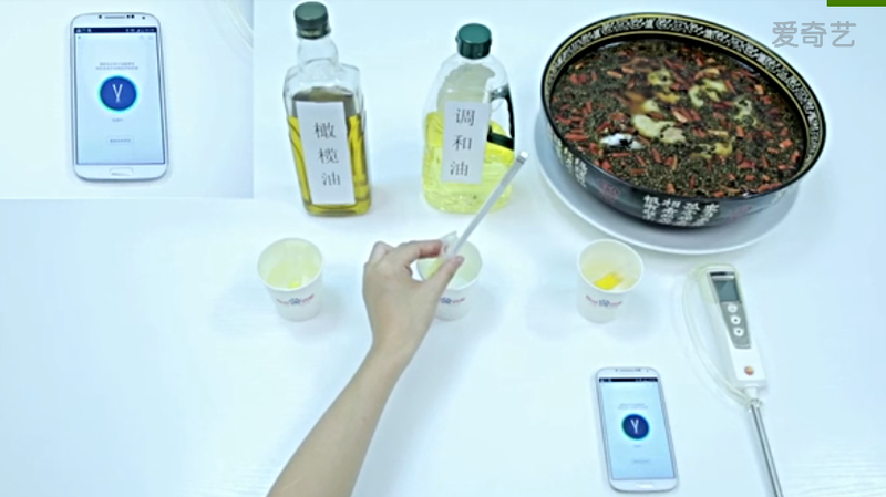 The Google of China Launches Smart Chopsticks