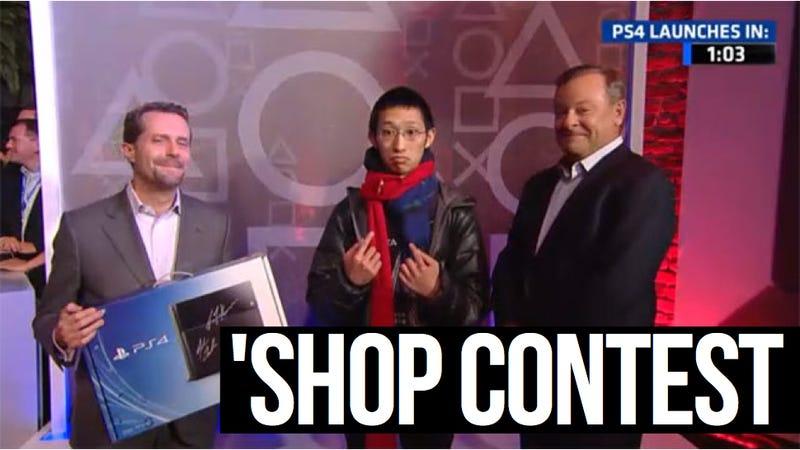 Kotaku 'Shop Contest: Mister First [Update]