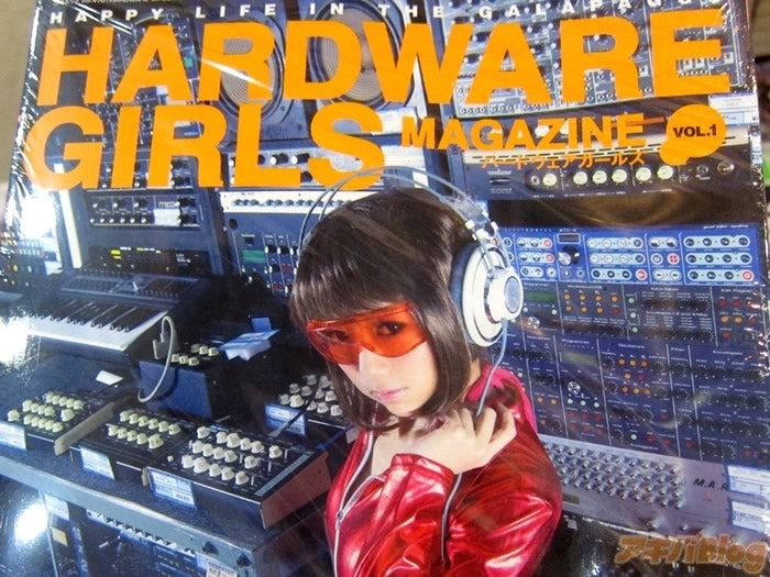 Girls Plus Hardware Equals Hardware Girls
