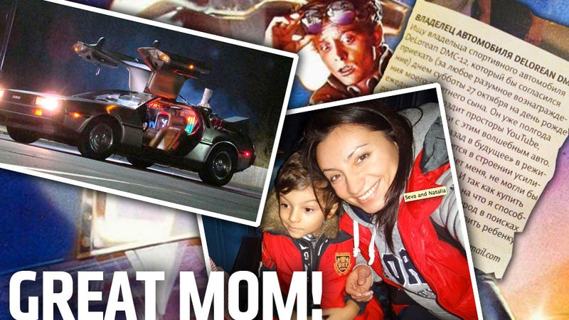 Super Mom Gets The Only Two DeLoreans In Russia To Visit Her Back To The Future-Obsessed Son For His Birthday