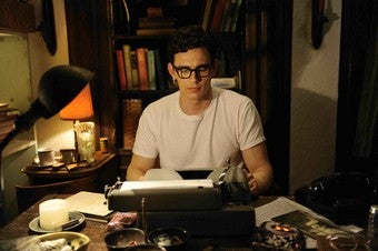 Fall Into ... James Franco's Attempt At Fiction