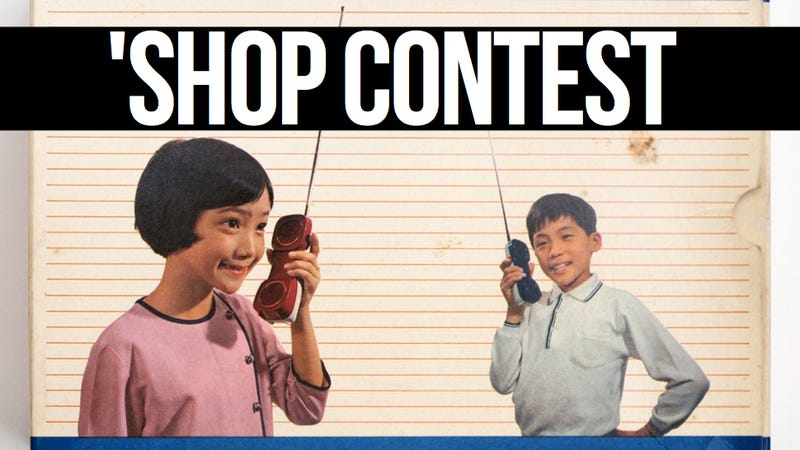 Kotaku 'Shop Contest: 'Shop Talk