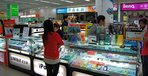 How to Buy Gadgets in China And Not Get Screwed