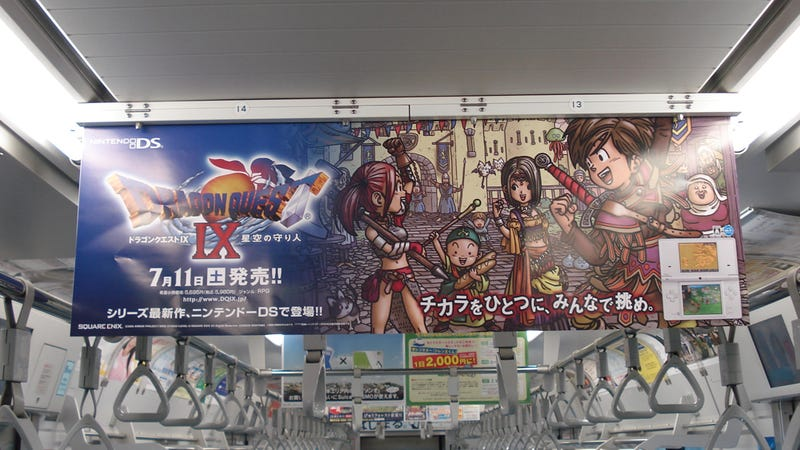 You Too Can Experience The Dragon Quest IX Launch!